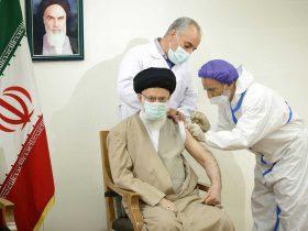 واکسن زدن رهبر انقلاب