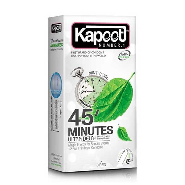 کاندوم تاخیری کاپوت مدل 45minutes بهترین کاندوم تاخیری کاپوت