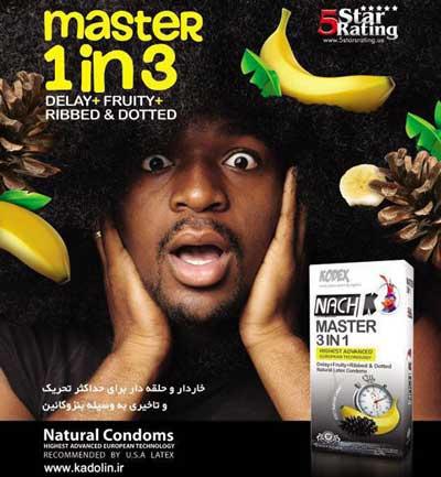 خرید کاندوم خاردار kodex