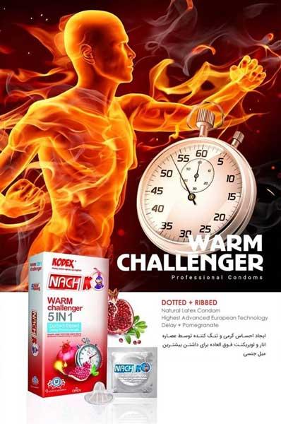 کاندوم گرم تاخیری خاردار محرک تنگ کننده (5 کاره) NACH KODEX 5IN1