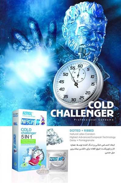 کاندوم سرد تاخیری خاردار محرک تنگ کننده (5کاره) NACH KODEX COLD