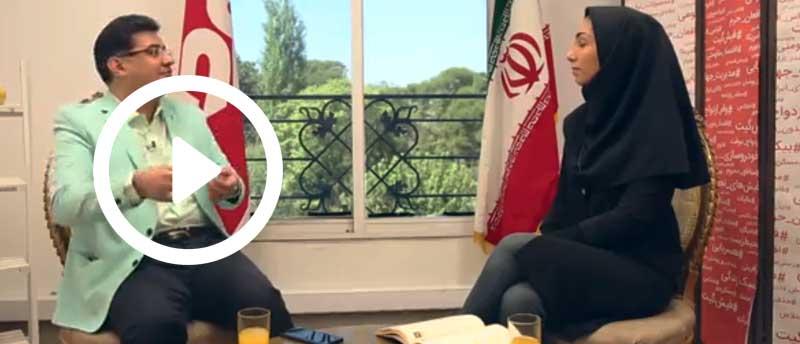 تابوی مسائل جنسی در ایران