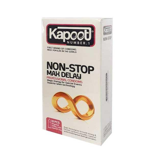 کاندوم تاخیری کاپوت مدل non stop