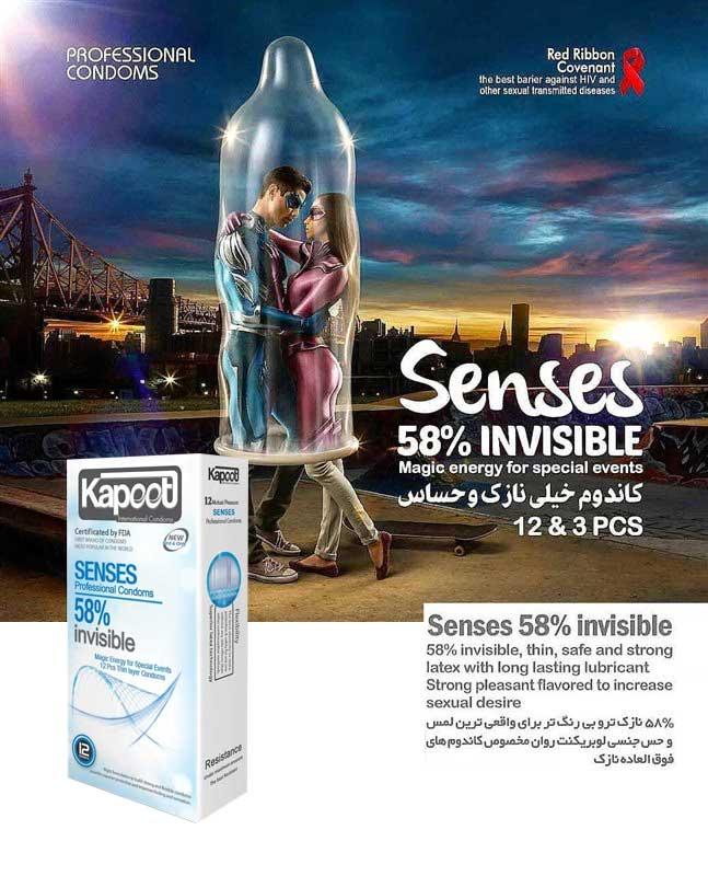 کاندوم نازک و شفاف کاپوت مدل Senses 58%
