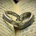 روابط زناشویی از دید قرآن کریم