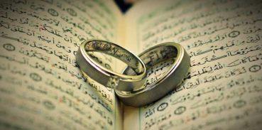 روابط جنسی از نظر قرآن