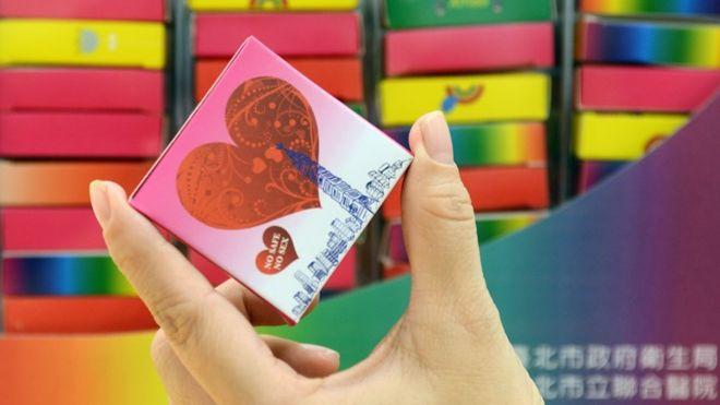 استفاده از کاندوم رایگان در افغانستان